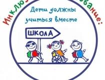 РООИ «Перспектива» (Москва) в нашем центре — 26-28 сентября!