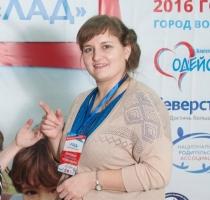 Головушкина Екатерина Васильевна